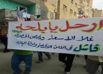 """مصر الهوامش: من ميدان التحرير إلى الـ""""توك توك"""""""