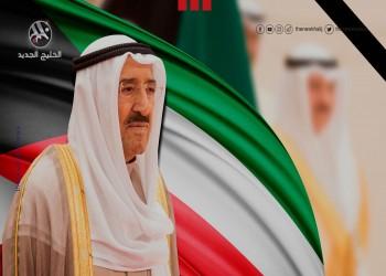 بدء مراسم تشييع جنازة أمير الكويت الراحل صباح الأحمد الصباح