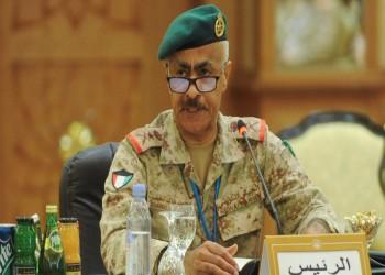 أول قرار.. إحالة رئيس أركان الجيش الكويتي للتقاعد