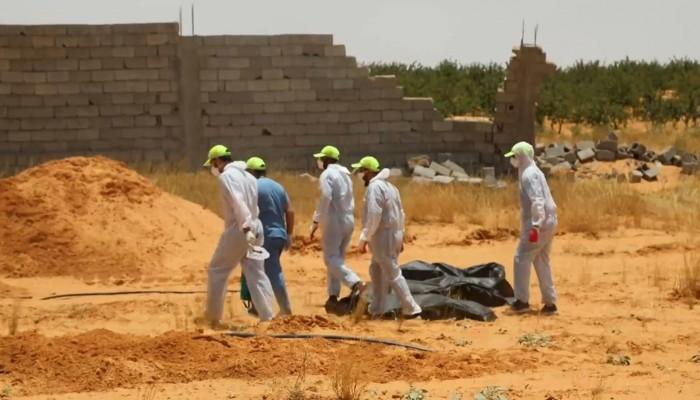 شهادات مرعبة تنبعث من مقابر ترهونة الجماعية.. ماذا فعل حفتر بالليبيين؟