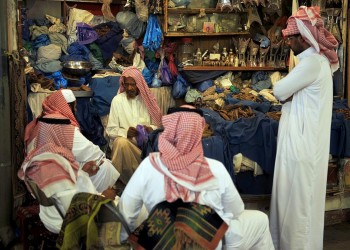 أيام صعبة في انتظار المواطن السعودي