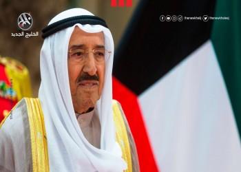 قبلة الوداع من أمير الكويت لأخيه الراحل صباح الصباح (فيديو)