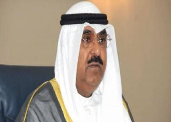 """مصادر خاصة لـ""""الخليج الجديد"""": مشعل الأحمد وليا لعهد الكويت خلال ساعات"""