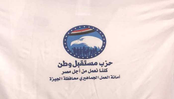 بالأرقام.. تسعيرة الترشح في انتخابات مجلس النواب المصري