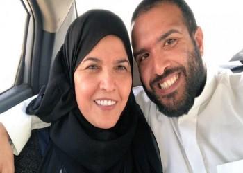 أعضاء بالكونجرس يطالبون ترامب بالتدخل لدى الرياض للإفراج عن أمريكي سعودي معتقل