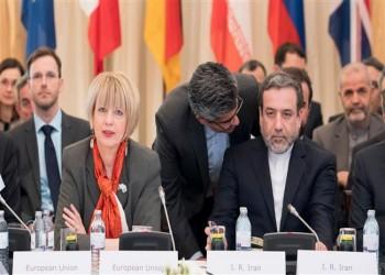 أوروبّا لا تملك ما تعطيه لإيران