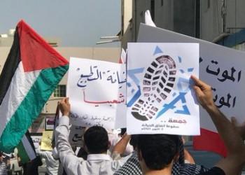 """جمعة سقوط """"اتفاق الخيانة"""".. بحرينيون يتظاهرون ضد التطبيع"""