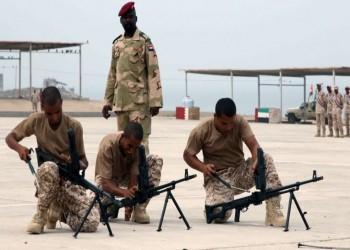 مصادر سعودية: السودان يرسل 1018 ضابطا وجنديا إلى اليمن