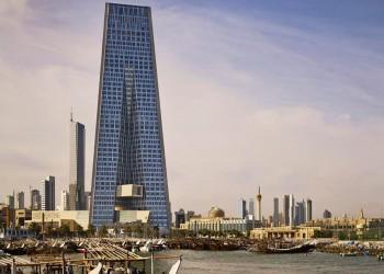 بنوك كويتية تقاضي الوافدين المقترضين في دولهم