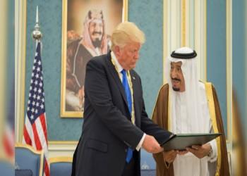 معهد أمريكي: علاقة واشنطن بالرياض بحاجة لضبط ويجب إنهاء حصار قطر