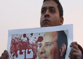 حالة القتل الثانية في احتجاجات سبتمبر بمصر.. طفل في الـ16