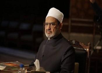 شيخ الأزهر: الهجوم على الإسلام لتحقيق مكاسب سياسية يولد الإرهاب
