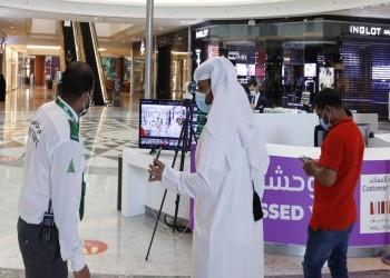 قطر توفر لقاح كورونا لجميع سكان البلاد مجانا