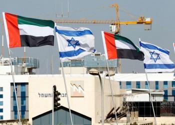 مباحثات ثقافية إماراتية إسرائيلية لتعزيز قنوات الحوار