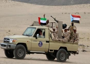 حكومة اليمن تطالب بإنهاء تمرد الانتقالي في سقطرى