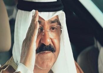 تأكيدا لانفراد الخليج الجديد.. أمير الكويت يزكي الشيخ مشعل الصباح لولاية العهد