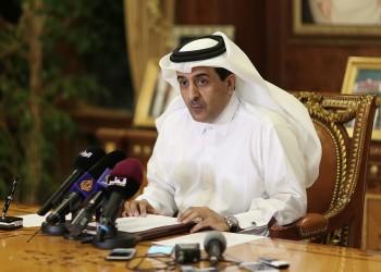 النائب العام القطري يأمر بتوقيف عدد من المشتبه بهم في قضايا غسل أموال