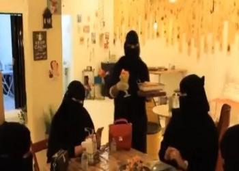 سعوديتان تفتتحان أول مطعم نسائي بالكامل في المملكة
