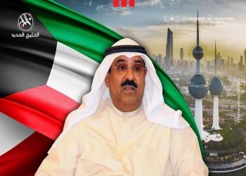مجلس الأمة الكويتي يبايع الشيخ مشعل الصباح وليا للعهد