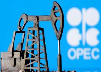 أوبك: ذروة الطلب على النفط عالميا ستكون أواخر العقد المقبل
