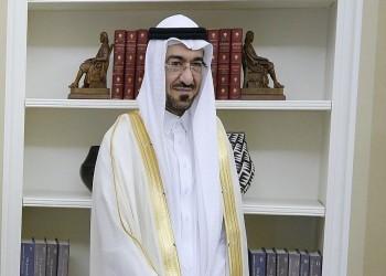 راديو أمريكا: السعودية تلاحق المعارضين بالاعتقال والتجسس والقتل