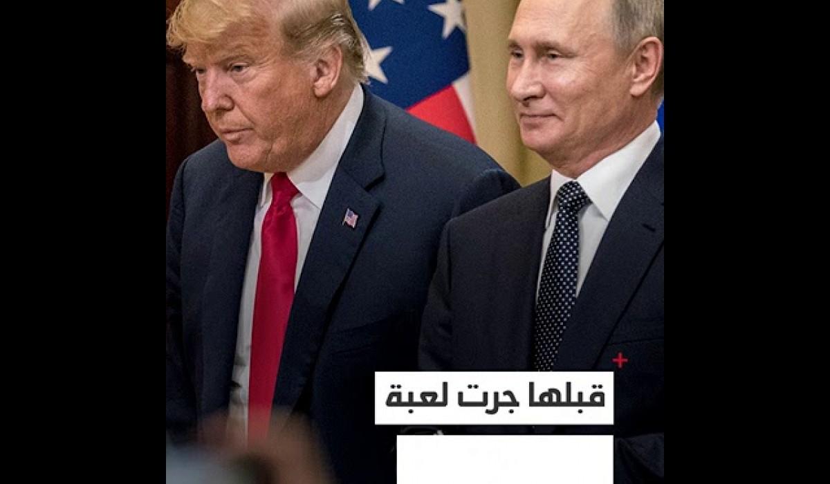 شرخ علاقة بوتين وأردوغان