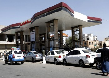 الحوثيون: 99% من محطات الوقود متوقفة بسبب التحالف