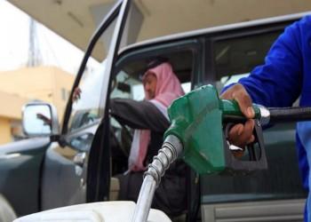 أرامكو السعودية تعلن أسعار البنزين الجديدة لشهر أكتوبر خلال ساعات