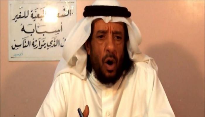 بعد رسالته لبن سلمان.. تسميم الناشط محمد القحطاني داخل سجن سعودي