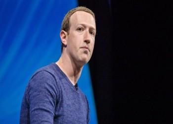رسميا.. حظر المنشورات التي تنكر أو تشوه الهولوكوست بفيسبوك