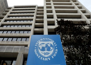صندوق النقد يخفف توقعات الانكماش العالمي لـ 4.4 %