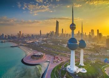 التمويل الدولي: ناتج الكويت المحلي ينكمش 7.7% خلال 2020