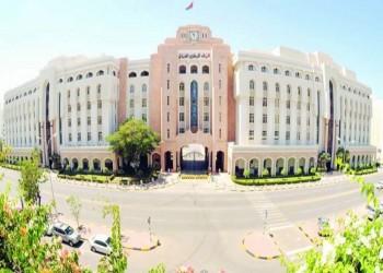 %55 زيادة سنوية في حجم العجز بإنفاق سلطنة عمان