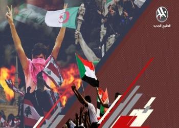 لماذا فشلت الحركات الاحتجاجية العربية؟