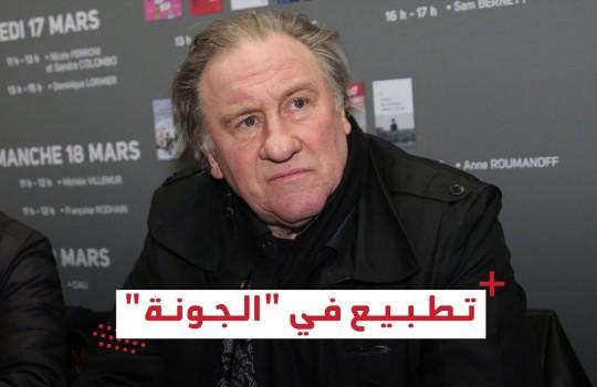 """تطبيع في الجونة.. تكريم فرنسي عاشق لـ""""إسرائيل"""""""