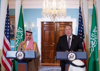 بومبيو يدعو السعودية لاحترام حقوق الإنسان ويشكرها على دورها في التطبيع
