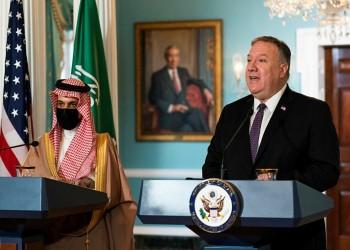 الولايات المتحدة تحث السعودية على التطبيع مع إسرائيل