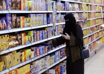 السعودية.. ضريبة القيمة المضافة ترفع التضخم لـ5.7%في سبتمبر