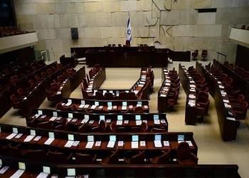 النواب العرب في الكنيست: سنصوت ضد اتفاق التطبيع مع الإمارات