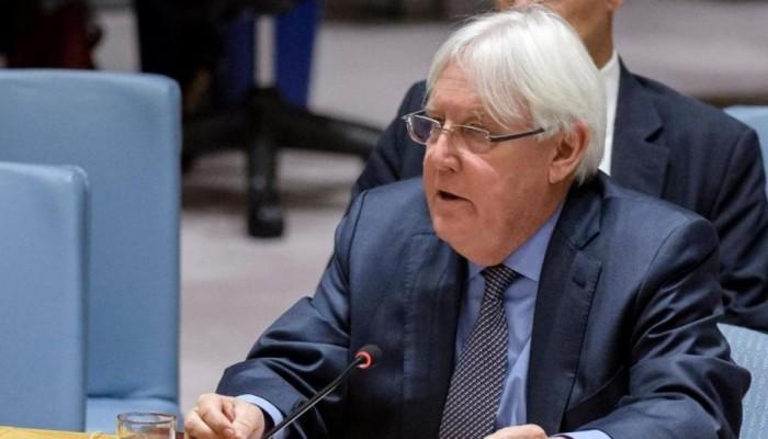 جريفيث: الحكومة اليمنية والحوثيين لم يتوصلا لاتفاق حول الإعلان المشترك