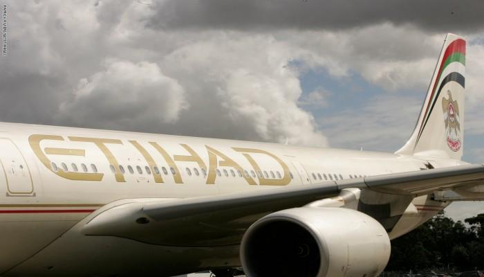 إسرائيل تهنئ طيران الاتحاد الإماراتية على إطلاق موقع ناطق بالعبرية