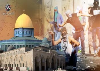 محمود عباس والانتخابات