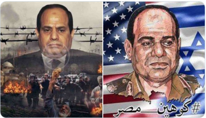 مصر: القضاء بأمر السلطة.. هل قُلْتَ استقلالية؟!