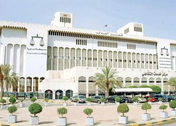 تأييد السجن المؤبد لمصري بتهمة محاولة قتل أمريكيين بالكويت