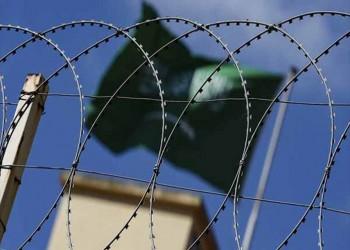 معتقلي الرأي: تضييقات جديدة على عائلات المعتقلين بالسعودية