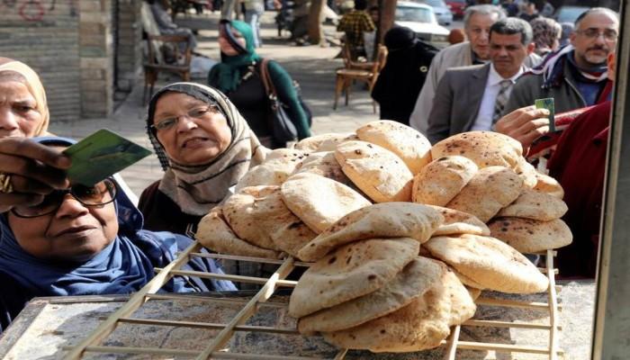 5% تراجعا بقيمة دعم السلع التموينية والخبز في مصر