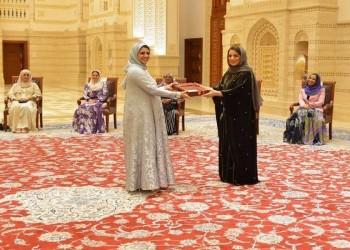 في يوم المرأة العمانية.. زوجة السلطان هيثم تكرم شخصيات نسائية