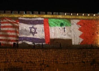 إسرائيل تعلن بدء العلاقات الدبلوماسية الرسمية مع البحرين الأحد