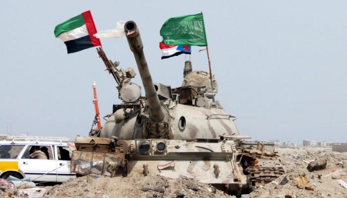 هكذا يستطيع بايدن إجبار السعودية على وقف حرب اليمن فورا