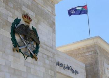 النائب العام الأردني يحظر النشر في قضية فتى الزرقاء